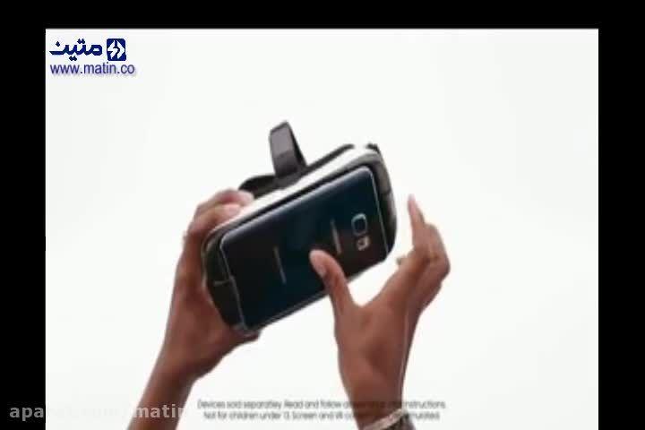 آگهی جدید سامسونگ برای هدست واقعیت مجازی Gear VR