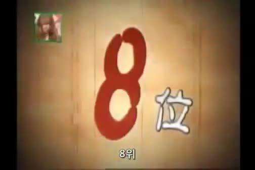 داستان ترسناک - داستان واقعی است که در ژاپن اتفاق فتاده