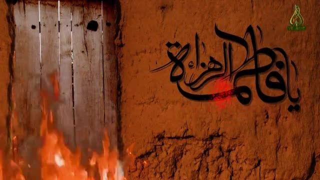 نماهنگ شهادت امام صادق(ع) با صدای علی فانی