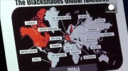 بازداشت یکصد استفاده کننده از نرم افزار جاسوسی بلک شیدز