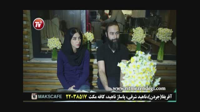 جشن تولد یکی از عجیب ترین و متفاوت ترین کافه های تهران