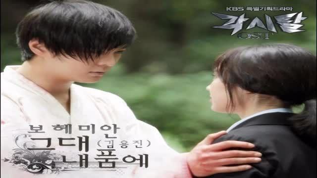 OST سریال ماسک عروس