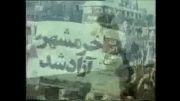 فیلم:عملیات بیت المقدس-(موقعیت جغرافیایی خرمشهر)