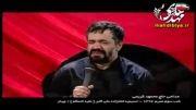 شب سوم محرم ۹۲: حاج محمود کریمی (چیذر)