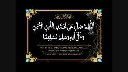 نعت نبوی (پشتو)
