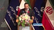 صحبت های وزیر جدید ارتباطات و فناوری اطلاعات