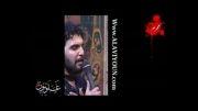 کربلایی حمید رضا علیمی محصول محرم 93
