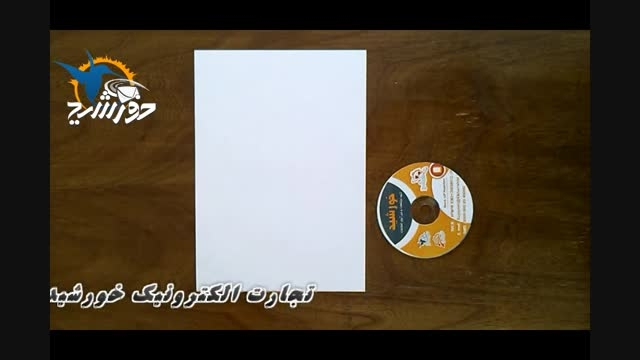 آموزش ساخت پاکت CD/DVD/BlueRay