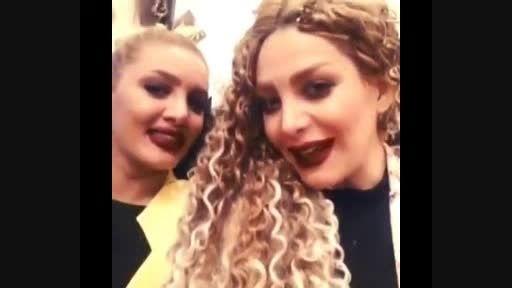 ادای دو دختر
