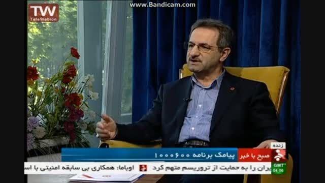 حضور رئیس سازمان بهزیستی کشور در برنامه صبح باخبر/پارت3