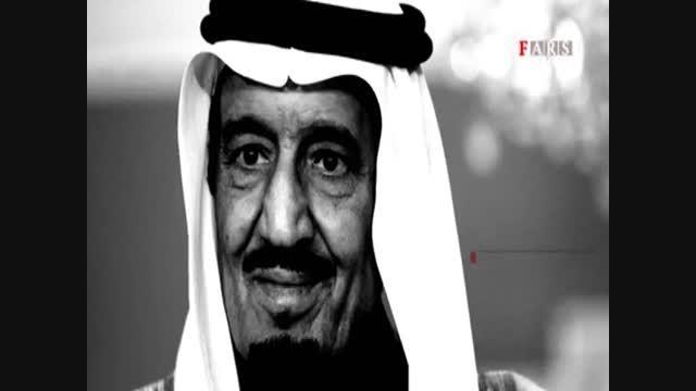 مقایسه جالب پادشاه عربستان با صدام (صدام جدید)