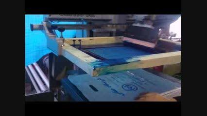 چاپ سیلک نیمه اتوماتیک