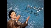 محبوبترین سیاستمدار ایران - خاتمی معمار فرهنگی ایران