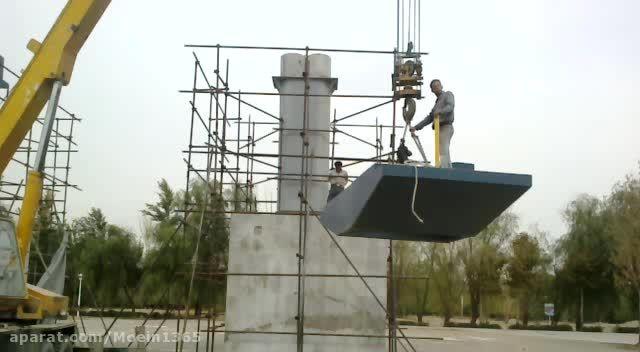نصب تجهیزات تله سیژ ناژوان اصفهان