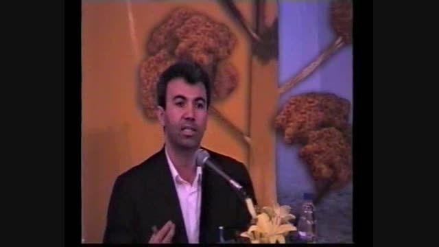 سخنرانی در همایش ملی توسعه پایدار گیاهان داروئی در مشهد