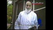 سیره عملی امام خمینی