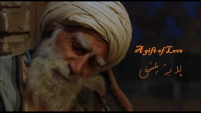 اشعار عرفانی (بیشتر اشعار مولانا) - a gift of love