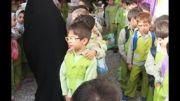 حضور نونهالان بهشت قرآن اهواز در پارک جزیره