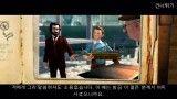 The Adventures of Tintin HD untuk Samsung Wave 3 (OS bada 2.0) - YouTube