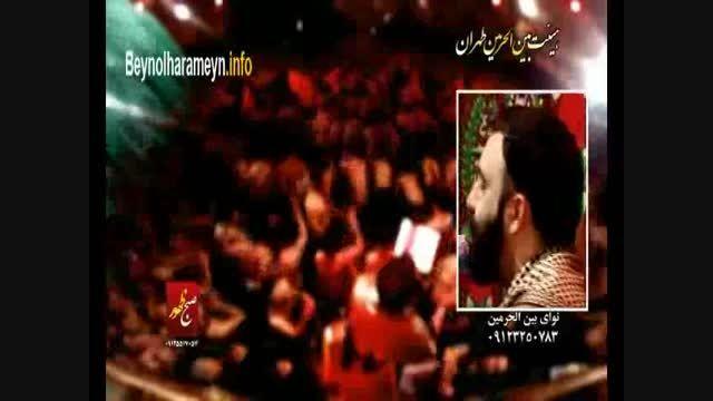 کربلایی جواد مقدم - شب سوم فاطمیه دوم 1394 | واحد تند