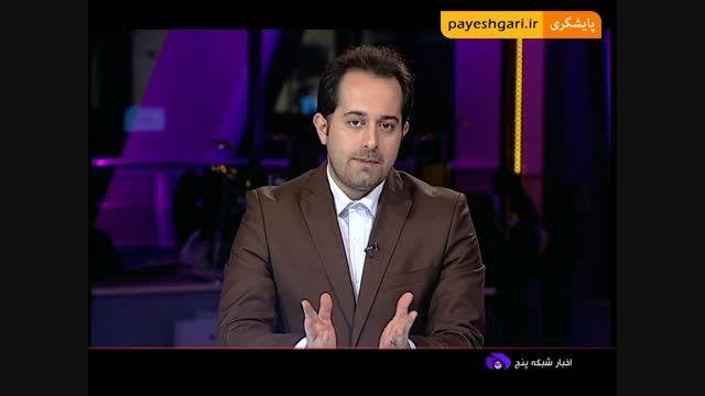 سهم ناچیز صنعت بسته بندی ایران در جهان