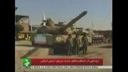 تانک ذولفقار ساخت ایران...مجهز به تجهیزات روز دنیا