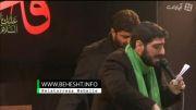حاج سید مجید بنی فاطمه روضه حضرت زهرا سلام الله علیها