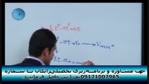 حل تکنیکی تست های فیزیک کنکور با مهندس امیر مسعودی-52