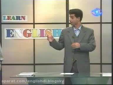 آموزش مکالمه انگلیسی - قسمت 52