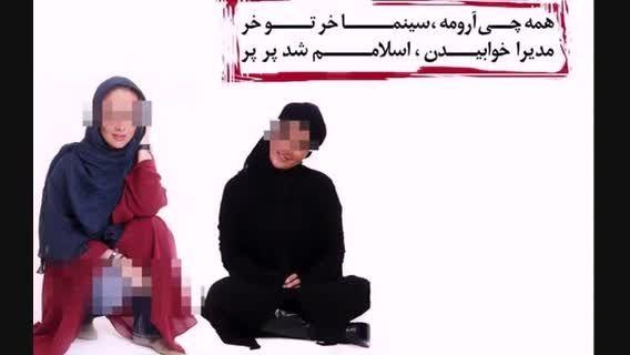 بیانات دکتر عباسی و استاد رائفی پور در خصوص بازیگران