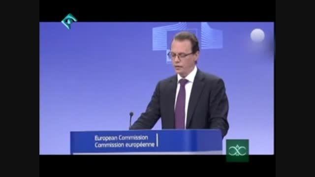 شفافیت اطلاعات در اتحادیه اروپا - ثریا