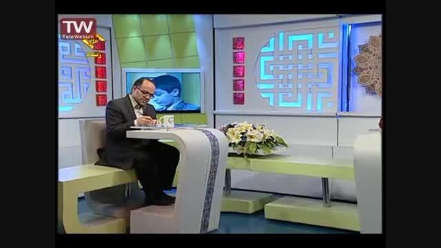 فینال اذان اسرا - اذان محمدرضا زاهدی به سبک استاد غلوش