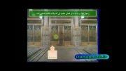 اسرار مسجد النبی