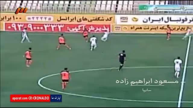 ترین های هفته پنجم لیگ برتر (نود ۹ شهریور)