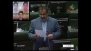 تذکر حاج عبدالله تمیمی به وزیر راه (فوت سه جوان شادگان