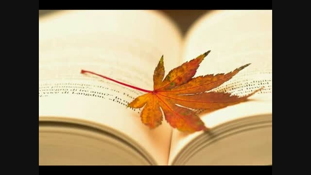 دکلمه پاییز....