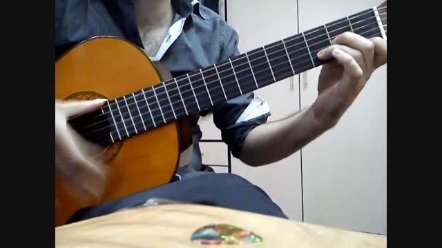 گیتار  تو این زمونه عشق نمیمونه...