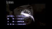 تیتراژ پایانی قسمت 74 جومونگ
