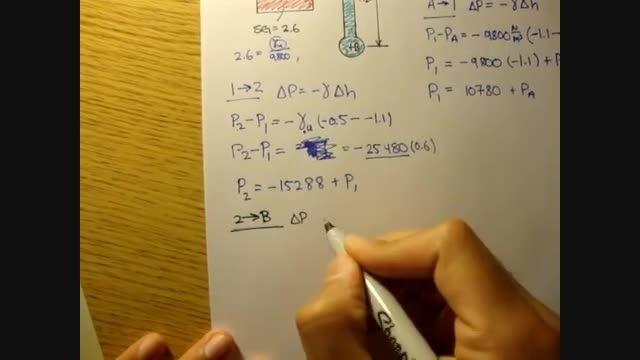 مکانیک سیالات - 13 - فشار استاتیکی، مثال 3. بخش 2