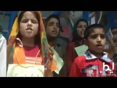 سرود کودکان امید در روز معلم
