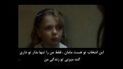 فمنیسم و بلایی که بر سر کودکان آورد در فیلمی هالیوودی
