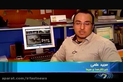 جزییات قتل وحشتناک دختر جوان در نوشهر