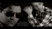 آهنگ رضا آمپر و محمد امین غلامیاری - باورم نمیشه