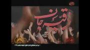 ایمان کیوانی شور بسیار زیبا شب شهادت حضرت رقیه92