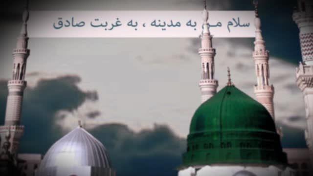 شهادت امام صادق(ع)-حاج منصور ارضی