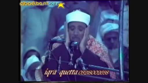 سورة الزمر القارئ عبد الباسط عبد الصمد