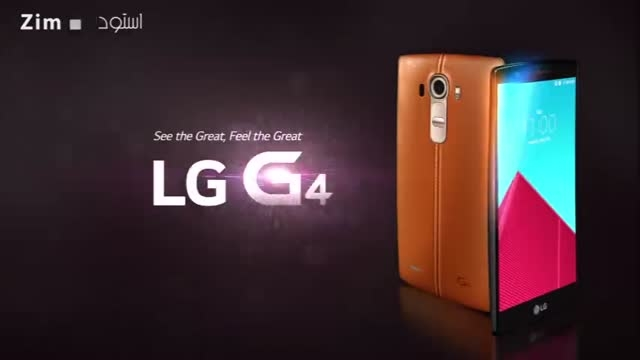 گوشی ال جی جی LG G4