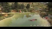 تصویربرداری هوایی در پارک پرندگان تهران