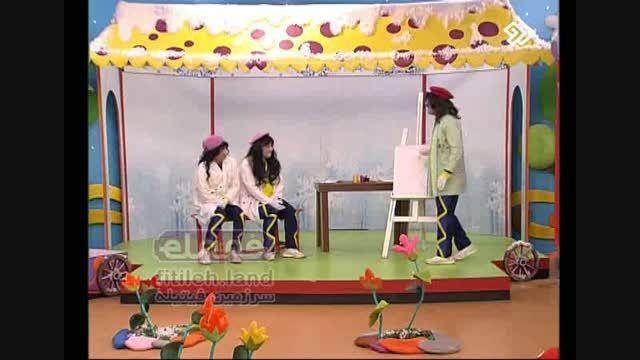 فیتیله 1393/12/08 - 03 - نمایش نقاش های فیتیله ای