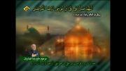 صلوات امام رضا با صدای مرحوم حاج رضا انصاریان